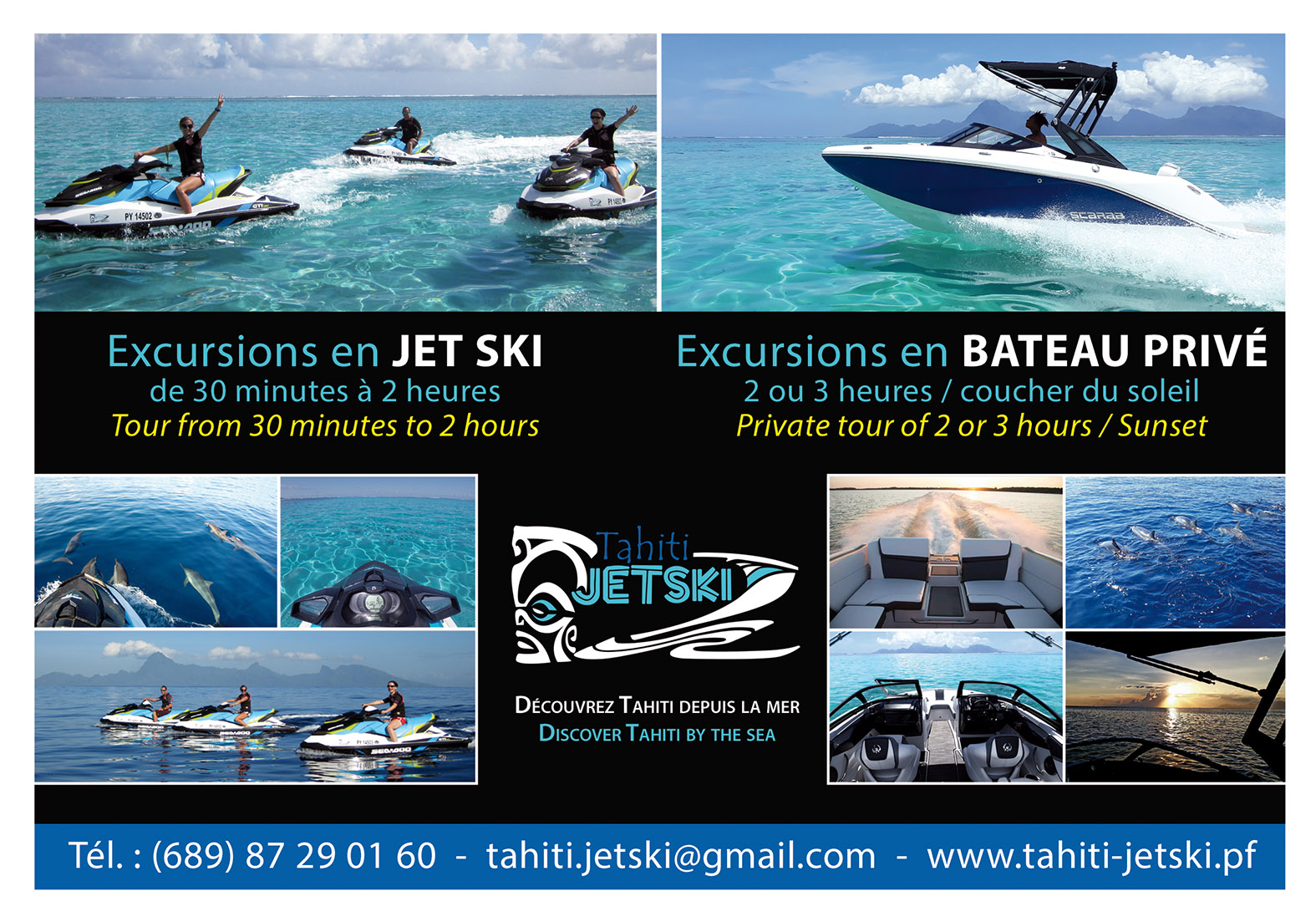https://tahititourisme.kr/wp-content/uploads/2017/08/Tahiti-Jet-Ski-190x130-sept-2.jpg