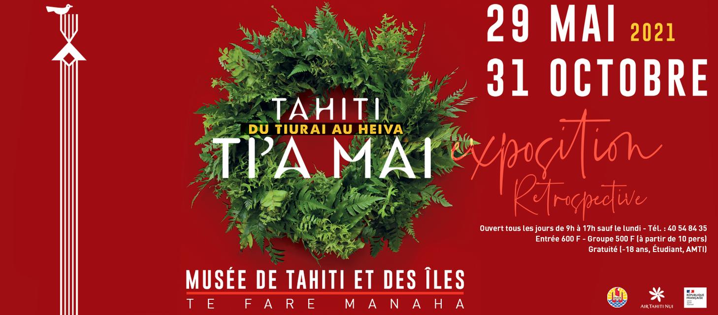 https://tahititourisme.kr/wp-content/uploads/2017/08/museetahitietsesilesphotodecouverture.png