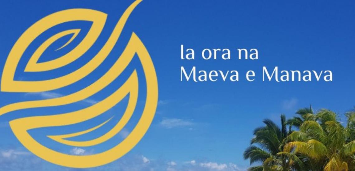 https://tahititourisme.kr/wp-content/uploads/2020/02/Anapa-Lodge.png