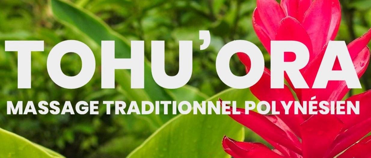 https://tahititourisme.kr/wp-content/uploads/2020/05/tohuora-massage.jpg